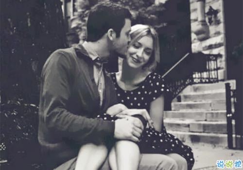写给对象的七夕甜蜜小情话爱情说说 很甜蜜的七夕情人节情话说说2