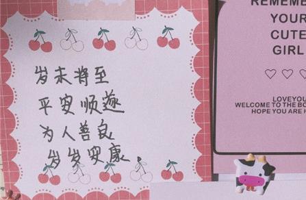 新年励志壁纸 励志好看手机壁纸