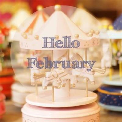 2020你好二月朋友圈配图 二月你好图片大全英文带字