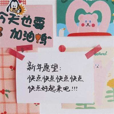 武汉加油朋友圈配图 武汉加油中国加油图片带字