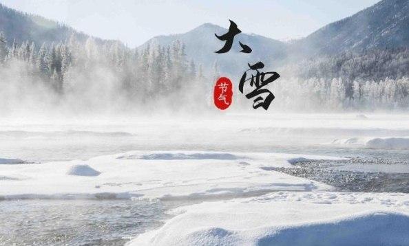 2020大雪朋友圈文案大全-大雪图片分享