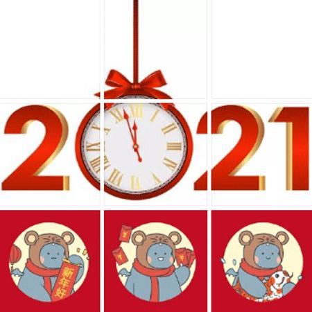 2021超级有创意的跨年素材-跨年九宫格朋友圈素材
