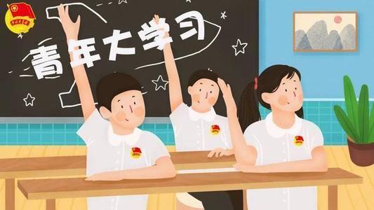 青年大学第十季第九期全部题目和答案全期汇总