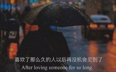 下雨天有点伤感句子-下雨天的心情经典句子