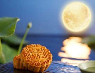 八月十五中秋节赏月吃月饼的说说_中秋节吃月饼赏月的优美句子