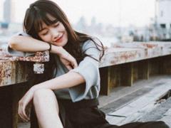 恋爱中喜欢一个人的甜蜜心情说说 山水温柔你也温柔