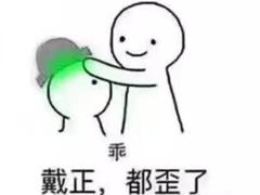 2018朋友圈七夕单身狗段子加配图 关于七夕搞笑说说图片段子