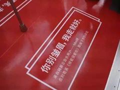网易云音乐热评语录句句扎心 网易云音乐热门评论精选2018排行榜
